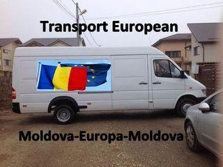 Taxi spre Bulgaria-Sofia ,Varna ! Impachetarea Gratis !!!