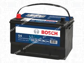 Авто аккумулятор Bosch. Гарантия 2 года! Чехия! Оригинал! Спец цены!