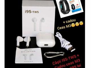 беспроводные наушники ifans i9s +подарок часы фит-нес mi3  доставка 0 лей