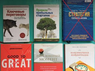Дешево! Книги по Бизнесу, раскрутке в Facebook и др.