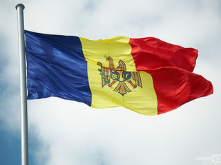 Drapelul Republicii Moldova, Europa, Italia Noi ! mari si mici, Флаг Молдова, Европа, Италия, Новые