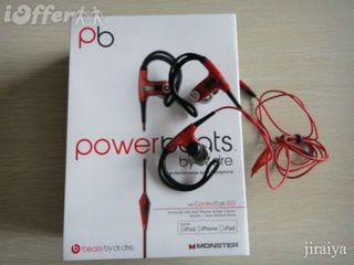 Power Beats - 25 Euro