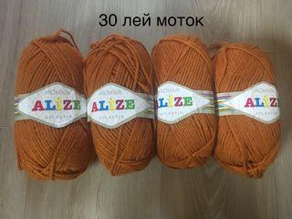 Пряжа , нитки для вязания , вышивка