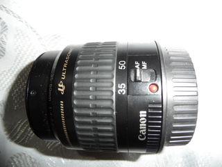 Продаю объективы Canon, Nikon