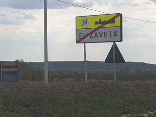 Участок земли 3 км от Бельц