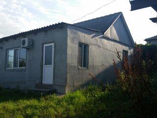 Продаётся дом , в самом центре города Комрат