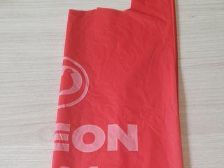 sacoșe biodegradabile în culoarea brandului Dvs.
