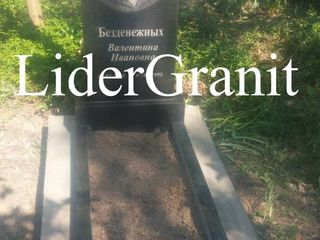 Внимание!SRL LiderGranit предлагает самые дешёвые гранитные памятники в Молдове.