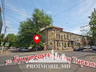 Comercial/Oficiu! prima linie, str. București, 180mp, reparație! Ofertă Specială!