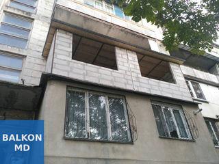 Балконы в старых домах ремонт, кладка, евро балкон под ключ, стеклопакеты, расширение и тд