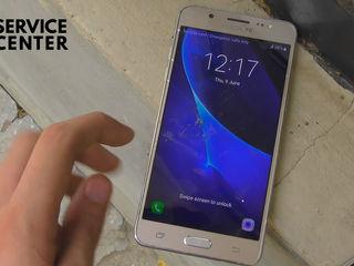 Samsung Galaxy J5 2016 (J510) Треснул экран приходи к нам!