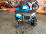 Polaris Sportsman 570 EPSTRG