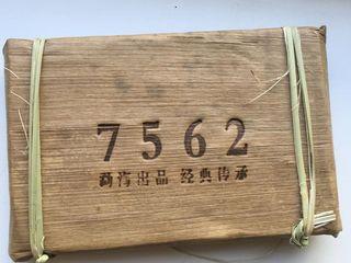 Шу Пуэр кирпич 7562 в бамбуке (250 грамм) 2008 год