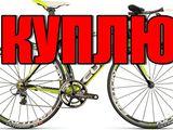 cumpar bicicleta de vinzare urgenta
