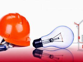 Электрик. дешевле чем у конкурентов.реагируем быстро.качество и гарантия.