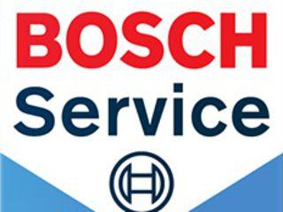 Service Centru - Bosch, Makita, Einhell, Yato, Firman, Hagel, Kasan, Remeza, Wixo.