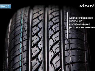 Яловень. Большой выбор шин от компании Сoleso.md !!!