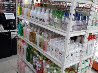 Produse chimice de uz casnic -angro si la bucata  <  бытовая химия -оптом и в розницу