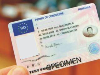 Permis romanesc , buletin ro, pasaport ro. Rapid !