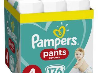 Chilotei Pampers Pants Unisex XXL Box - cele mai convenabile ambalaje cu livrare in toata tara!