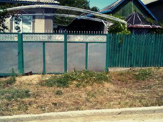 Продается дом! г. Чадыр-Лунга