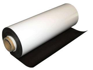 Магнитный винил для рекламных магнитов - магнит, magnit, magnet