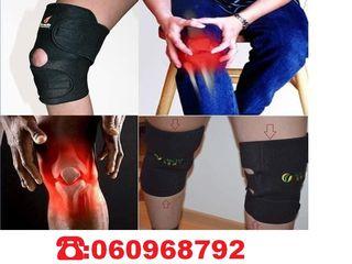 tipuri de artroză și tratament dureri articulare Mușchi islandez