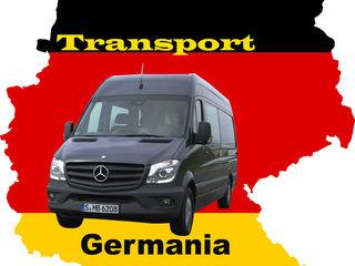 Ежедневные рейсы в Германию.