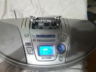 Mggnitofon  Panasonic