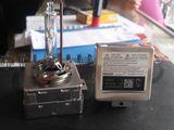 Lampa Bi-Xenon D1S Philips original 1000 lei