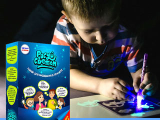 Рисуй светом, развивающий детский набор для рисования.