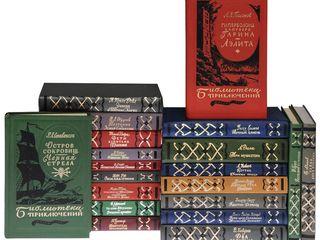 Книги СССР разные.