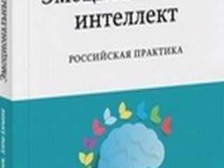Психология, бизнес-психология, развитие личности