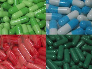 Capsule medicinale, goale gelatinoase. Капсулы желатиновые, пустые