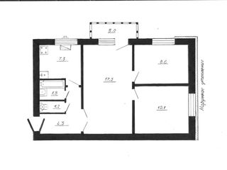 Срочно продаётся 3-х комнатная квартира в центре города.