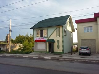 "B.C.""ProCreditbank"" S.A. vinde spatiu comercial in mun. Balti, str. Kiev"