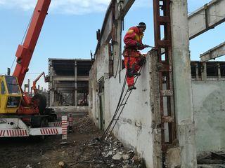 Демонтажные работы. SRL. Prodiamant Construct