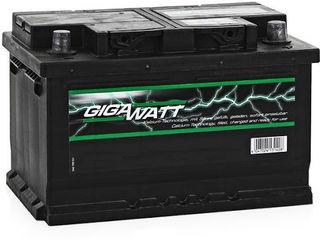 Acumulator Gigawatt(Cehia) 45AH 330A(JIS) - Garantie 2 ani!!!