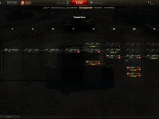 Хороший танковый аккаунт Wot