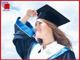 Дипломные работы, рефераты, курсовые и не только! Компания Diplom