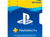 Psn plus на 365 дней -749 лей.xbox game pass+xbox live: gold 365 дней-1299 лей, ea access-549 лей