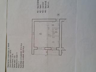 Срочно продаю! 1-комнатная квартира 37,2 м2, 2 этаж, ПГТ. Романешты, евроремонт, торг, обмен