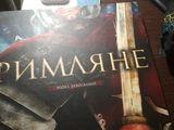 Продам срочно книгу о истории Рима