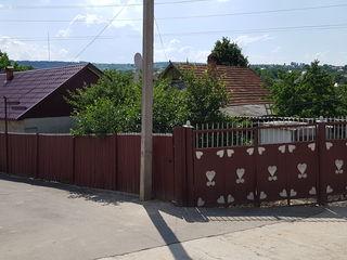 Vânzare - Casă - or. Strășeni - str. Soltis, 69 m.p.