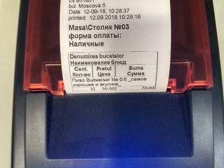 принтер для печати бегунков, предчеков, чеков 58мм, soft