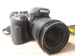 Nikon D3400 AF-P 18-55mm VR