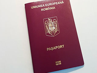 Cetatenie romana. Румынское гражданство
