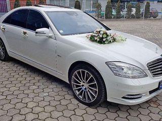 Chirie/Аренда Mercedes S-class pentru Nunta ta!!! 109€/zi