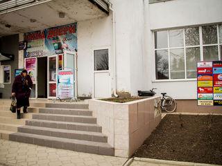 Подвальное помещение в г. Унгень