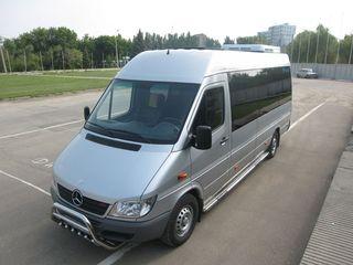 In fiecare zi transport!!! Moldova-Cehia-Germania Moldova-Austria-Germania 2 soferi fără tral!